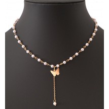 AF 0256 Pearl/Butterfly